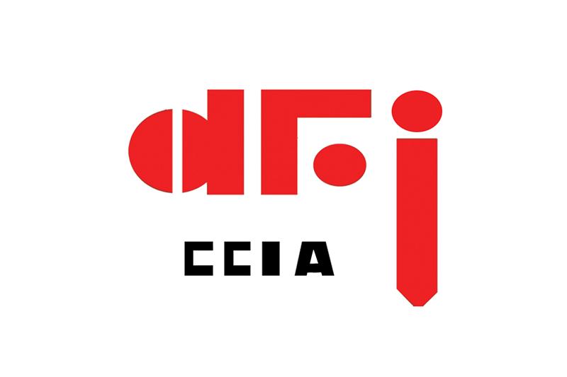 中国建筑业协会深基础与地下空间工程分会