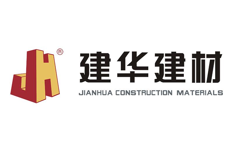 建华建材科技(山东)有限公司