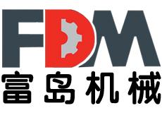 郑州市富岛机械机械有限公司