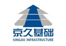 温州京久基础工程有限公司
