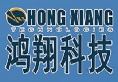 天津鸿翔工程机械有限公司