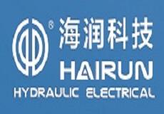 徐州海润液压机电科技有限公司