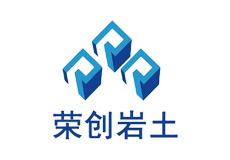 北京荣创岩土工程股份有限公司