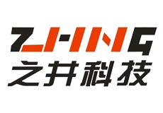 天津市之井科技有限公司